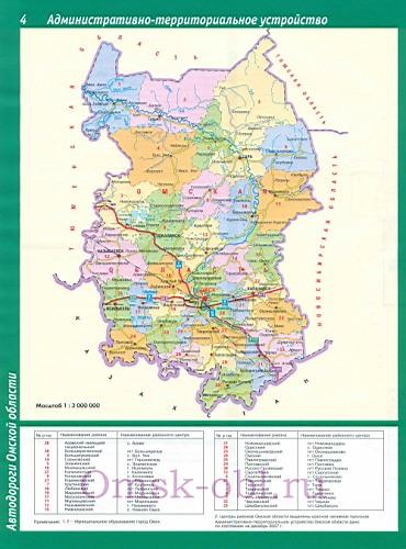 Омской области карта омска погода в