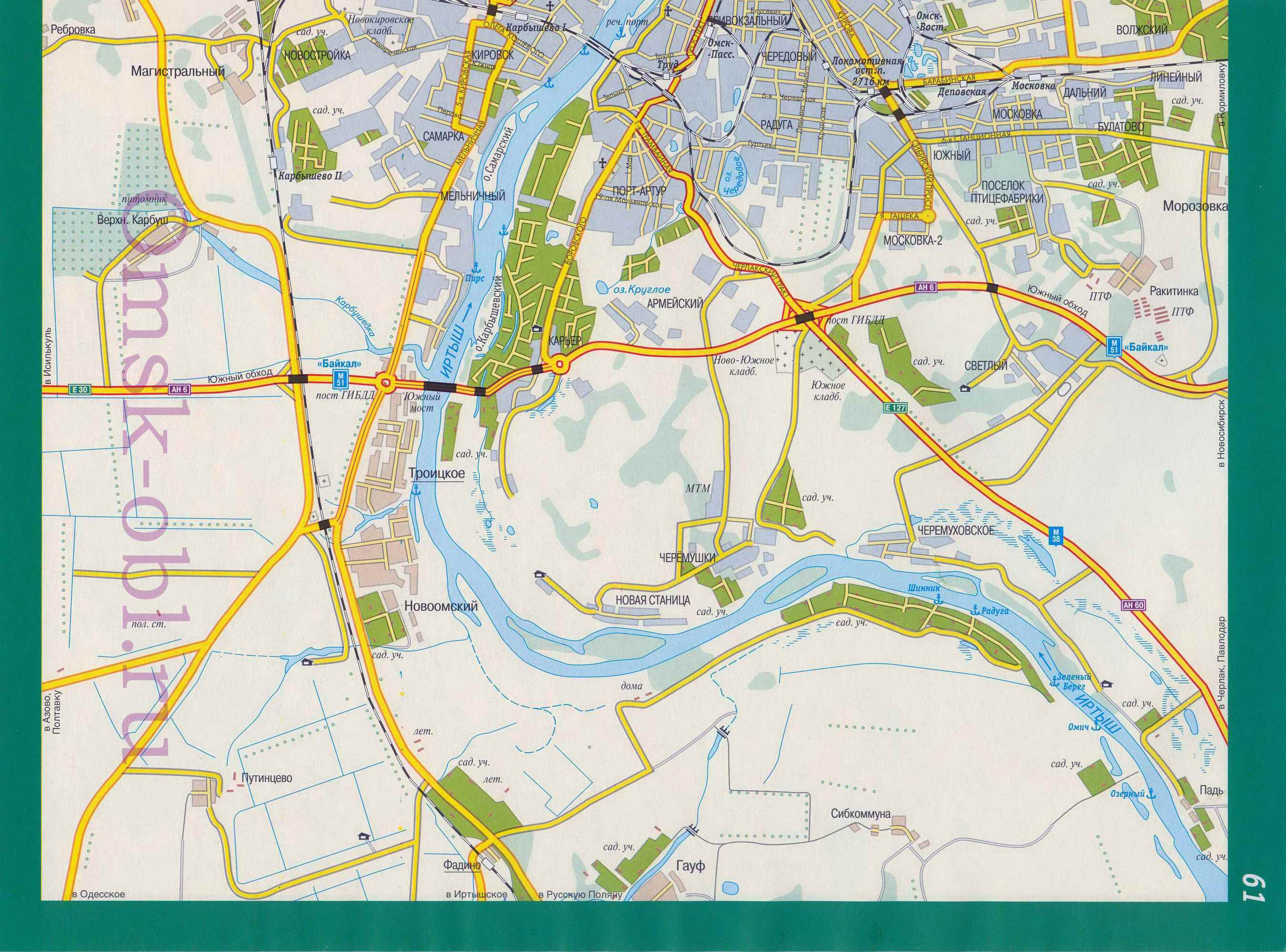 Карта города Омск.  Автомобильные дороги Омска - подробная карта-схема.